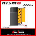 ニスモ NISMO オイルフィルター シルビア 180SX S14、S15 (Code No:15208-RN011)