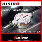 送料込 ニスモ NISMO レーシング ラジエターキャップ 180SX KRS13/KRPS13 (Code No:21430-RS012)