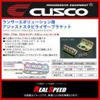 クスコ CUSCO アジャストスタビライザーブラケット ランサーエボリューション 9 CT9A 4G63 (560 315 A)