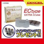 レガシィ ツーリングワゴン BG5 DIXCEL ディクセル リアブレーキパッド EC type 365040