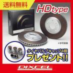 マーチ K13改 DIXCEL ディクセル フロントブレーキ ローター HD type 3212111