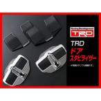 TRD ドアスタビライザー(汎用タイプ)MS304-00001