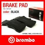 BREMBO ブレンボ ブラックパッド ハイエース ワゴン KZH120G 89/8〜05/01 フロント用