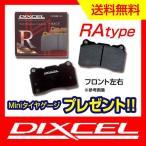 フォレスター SHJ DIXCEL ディクセル フロントブレーキパッド RA type 361055