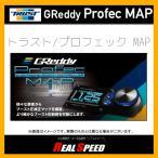 トラスト TRUST GReddy Profec MAP ブーストコントローラー 15500215
