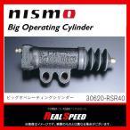 ニスモ NISMO ビッグオペレーティングシリンダー シルビア  S15  (Code No:30620-RS520)