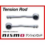 ニスモ NISMO テンションロッドセット シルビア S13/PS13 (Code No:54460-RS520)