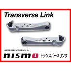 ニスモ NISMO トランスバースリンクセット スカイライン ER34 (Code No:54555-RSR40)