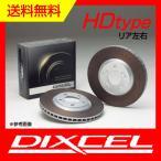 ローレル GCC34 DIXCEL ディクセル リアブレーキ ローター HD type 3258196