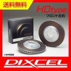 エブリィ DE51V DF51V DIXCEL ディクセル フロントブレーキ ローター HD type 3714001