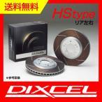 パジェロ V63W V65W V68W / V73W V75W V77W V78W DIXCEL ディクセル リアブレーキ ローター HS type 3451196