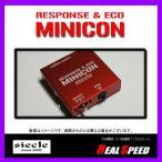送料込 SIECLE MINICON ガゾリン車用 ミニコン ジムニー JB231〜3型 (年式:98.10〜'01,12) (品番:MINICON-S2P)