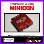 送料込 SIECLE MINICON ガゾリン車用 ミニコン アクア NHP10 (年式:11.12〜*) (品番:MINICON-T9A)