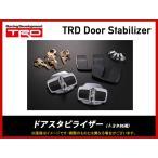 TRD ドアスタビライザー(トヨタ86専用 ZN6)MS304-18001