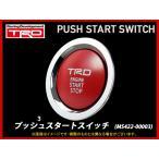 TRD プッシュスタートスイッチ 標準車(インジケーターランプ無)専用 MS422-00003