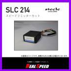 SIECLE マニュアルミッション車専用スピードリミッターカット アコードワゴン CF2 (年式:96.09~97.09) (品番:SLC214-A)
