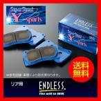マークII・チェイサー JZX100  H8.9〜H12.10 ENDLESS エンドレス SSY リア 送料込 ブレーキ パッド