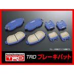 ティーアールディー TRD ブレーキパッド Blue ヴィッツ NCP91 フロント用