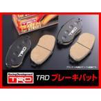 ティーアールディー TRD ブレーキパッド Black スープラ JZA80(17インチ)前後set