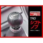 ティーアールディー TRD シフトノブ  球形状、樹脂製 5速・6速MT車