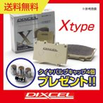 ドマーニ MA1 MA2 MA3 DIXCEL ディクセル リアブレーキパッド X type 335036
