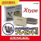 ビークロス UGS25 DIXCEL ディクセル ブレーキパッド X type 前後セット