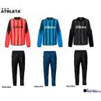 《特価》ATHLETA (アスレタ)20AW ピステスーツ 02337/02338 上下セット サッカー フットサル トレーニングウェア レアルスポーツ