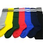 Yahoo!レアルスポーツYahoo!店サッカーソックス ジュニア メンズ サッカー用靴下 ライン入り オリジナルソックス ストッキング 日本製 サッカー フットサル レアルスポーツ