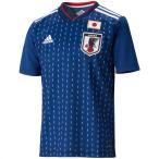 アディダス サッカー キッズ 日本代表 ホーム レプリカ ユニフォーム ジュニア用