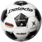 molten サッカーボール 5号球 ペレーダ5000土用 F5L5001 試合球 国際公認球 検定球 第5世代 モルテン レアルスポーツ