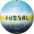 フットサルボール4号球 molten(モルテン)フットサル F9Y2519-B 検定球 レアルスポーツ