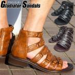 ショッピングブーツサンダル サンダル メンズ 送料無料 グラディエーター サンダル アウトドアサンダル ブーツ おしゃれ スタイリッシュ 160