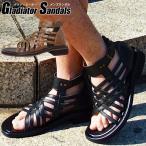 ショッピンググラディエーター 期間限定 送料無料 サンダル メンズ グラディエーターサンダル サンダル メンズ グラディエーター タウン アウトドア 紳士靴 165