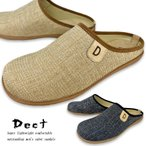 Sandals - 送料無料 サンダル サボサンダル  クロッグ サボ アウトドア サンダル メンズ カジュアル メンズ 靴 低反発 オフィス 軽量 DECT 40-15ak
