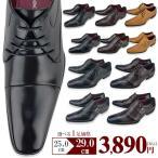 ショッピング安い 送料無料 安い セール 2足セット 選べる ビジネスシューズ 履きやすい 疲れにくい クッション入り 高級感 紳士靴 福袋