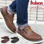 レインシューズ レインブーツ スニーカー ワークブーツ ウォーキングシューズ メンズ 防水 防寒 防滑 長靴 雨靴 Bobson ブランド