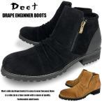 ブーツ メンズ メンズブーツ エンジニアブーツ チャッカブーツ サイドジップ 黒 茶 ブラック 大きいサイズ おしやれ メンズ靴 紳士靴