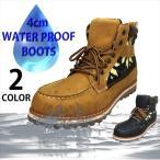 马靴 - ブーツ 冬  防水 メンズブーツ ワークブーツ レインブーツ 軽量 防水スニーカー スノーブーツ スノーシューズ メンズ  靴 セール