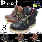马靴 - 送料無料 セール 防水 スニーカーブーツ メンズ レインブーツ  スノーブーツ スニーカー 防寒 防水 防滑  人気 黒  靴  60483