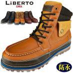 長靴, 雨靴 - セール 送料無料  ワークブーツ  レインシューズ 防水 レインブーツ  スノーブーツ メンズ ブーツ 防寒  マウンテン アウトドア トレッキング 靴