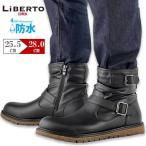 セール メンズ ブーツ エンジニアブーツ ワークブーツ レインブーツ スノーブーツ 防水ブーツ ドレープ  防水 防寒 防滑