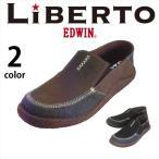 ショッピングサボ リベルトエドウィン クロッグ サボ スリッポン スニーカー 紳士靴 履きやすい ブラウン カジュアル