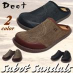 セール 送料無料 人気メンズサンダル  サボ  サボ サンダル 人気 カジュアル 紳士サボサンダル 靴 デクト DECT  40-05ak