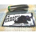 Maria/マリア!I  love Mebaru Game/メバルゲームのブラックステッカー