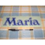 Maria/マリア!ブルー文字ステッカー
