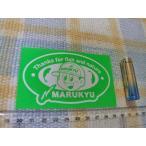 マルキュー/Marukyu/九ちゃん・キューちゃん/可愛い/グリーン/ステッカー/ シール