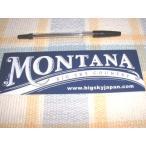Montana/アメリカモンタナ州!ビッグスカイジャパンのステッカー