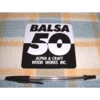 SAURUS/ザウルス!BALSA・バルサ50/ブラックステッカー