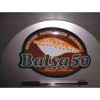 SAURUS/ザウルス!Balsa50/バルサ50・アルファクラフト/楕円ステッカー(茶)