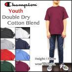 チャンピオン Tシャツ キッズ USA ジュニア DOUBLE DRY T435